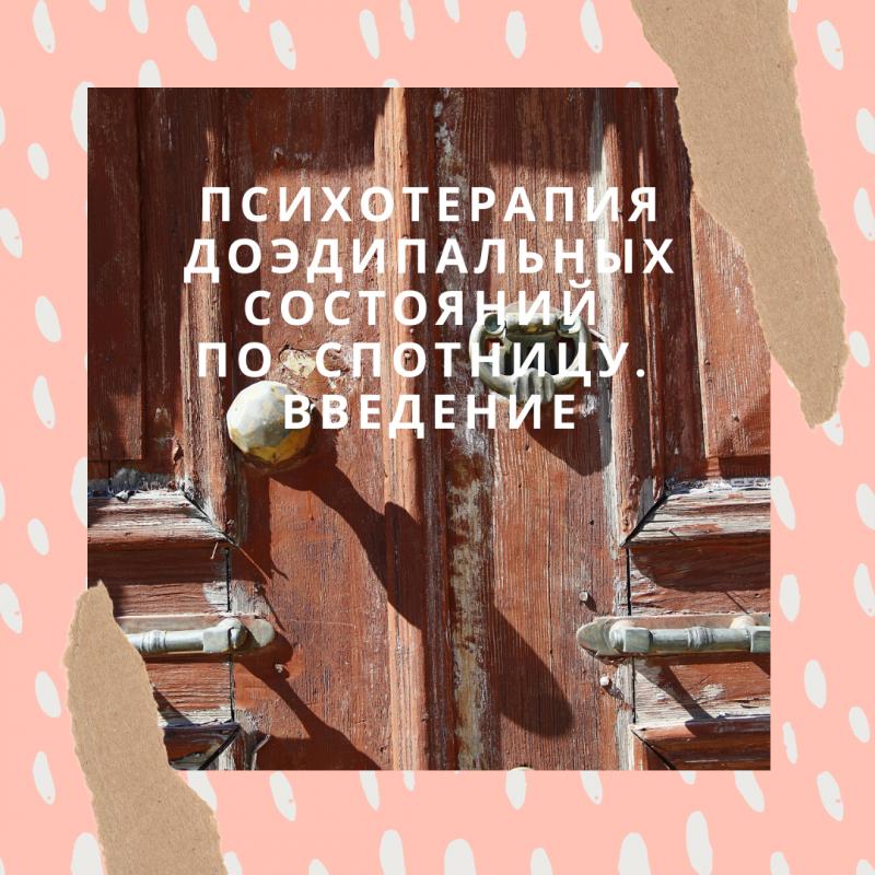 10-prichin-kotorye-meshayut-vam-poznakomitsya-s-devushkoy-2